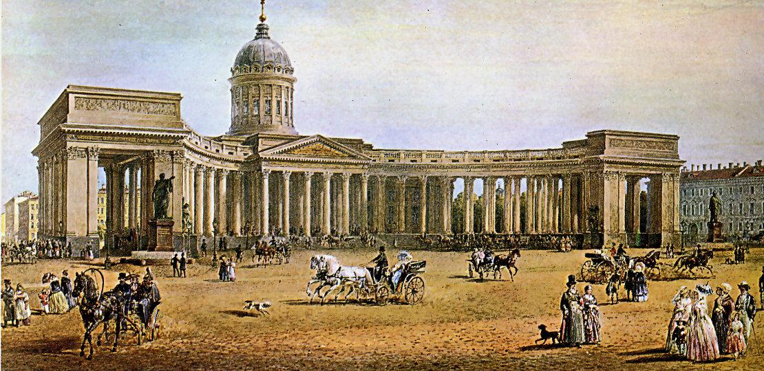 Русская культура 1-ой половины 19 века