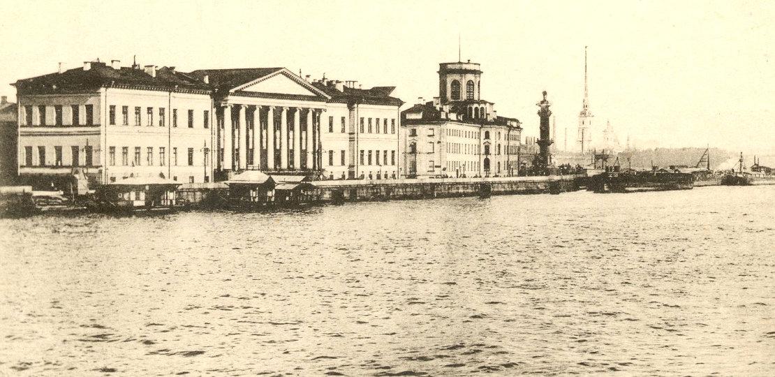 Открытие в Петербурге Академии наук