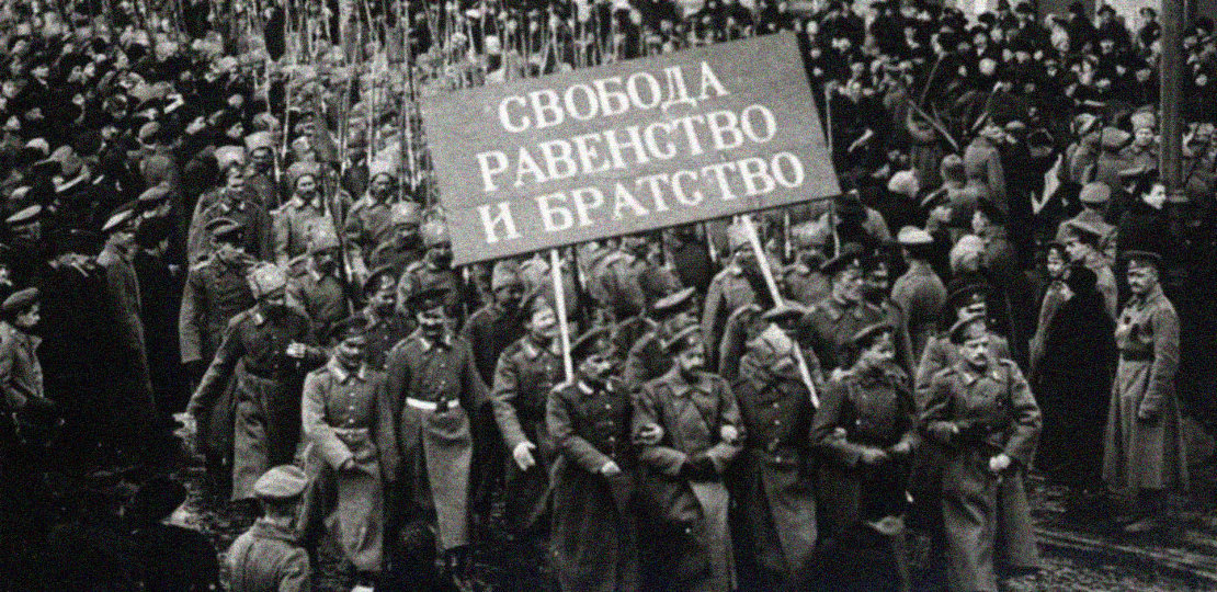 About the February revolution