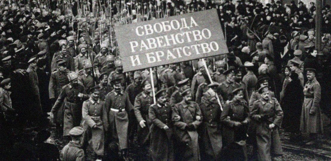 О февральской революции