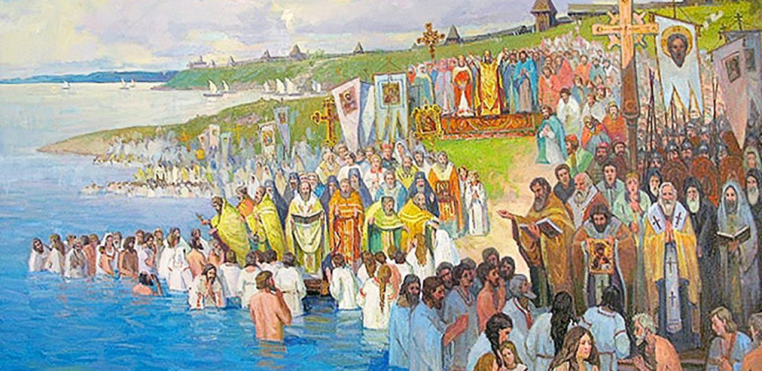 Крещение Руси. Принятие христианства