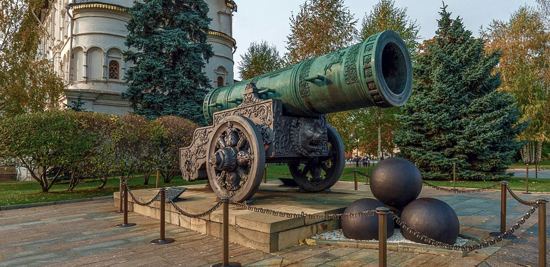 Monument to Russian artillery