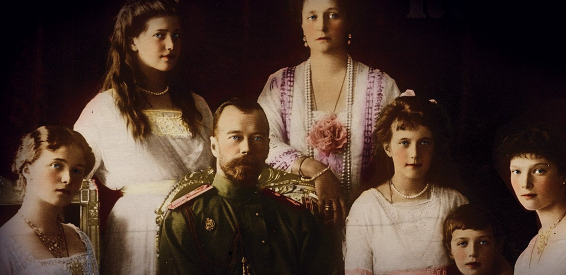 Investigation of the Romanovs' case ended with the execution of the royal family