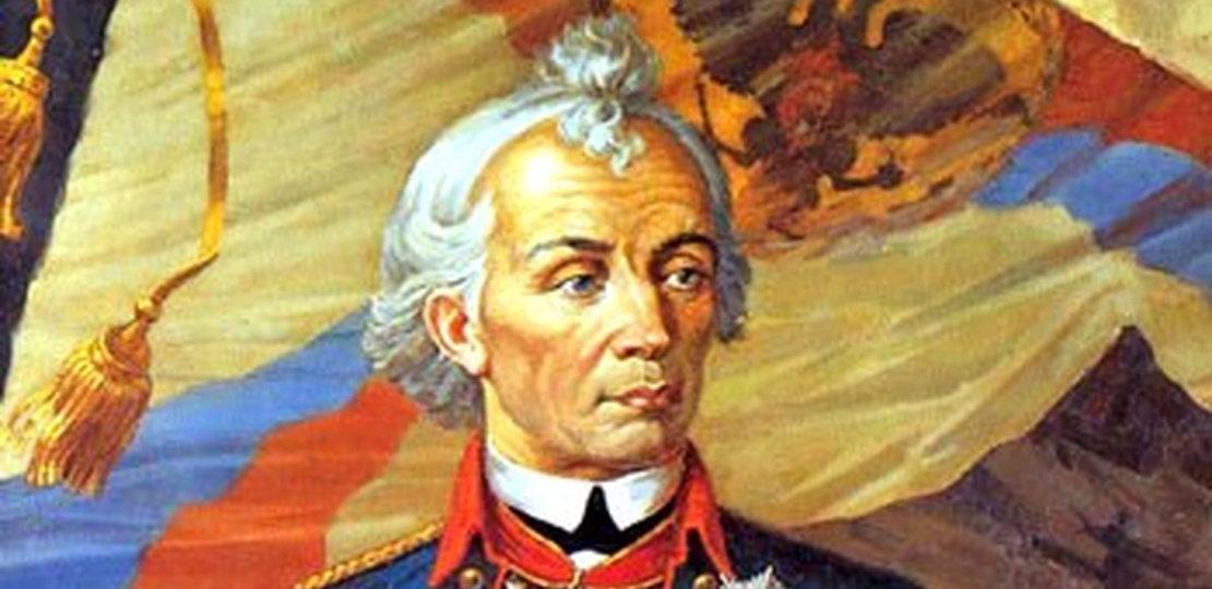 Краткая биография А. В. Суворова